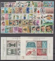 SPAIN - ESPAÑA - YEAR 1975 COMPLETE WITH ALL THE STAMPS MNH AND TWO MINISHEETS