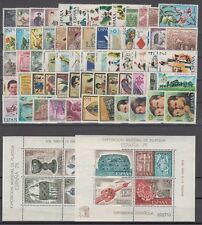 SPAIN - ESPAÑA - YEAR 1975 COMPLETE WITH ALL THE STAMPS MNH AND MINISHEETS