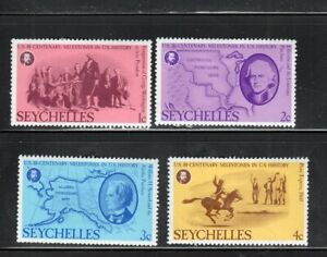 SEYCHELLES    STAMPS MINT HINGED  LOT 34525