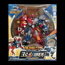 BIKLONZ MEGA BEAST CROSS ATTACKER Transformers Robot Figure Set Korea Young Toys