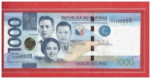 2019F PHILIPPINES 1000 Peso NGC, Duterte & DIOKNO Solid No. Note  YU 888888 UNC