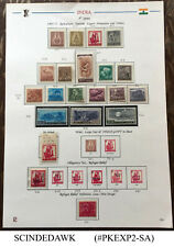INDIA - 1965-75 4th SERIES OF DEFINITIVE STAMPS - 21V - MINT NH