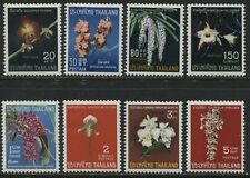 Thailand 1967 Flowers 7 stamps to 5 baht mint o.g.
