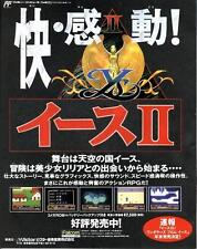 Ys II 2 Parallel World Famicom FC 1990 JAPANESE GAME MAGAZINE PROMO CLIPPING