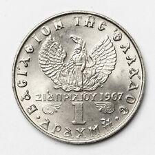 1 Drachma Coin - Greece 1973 - Commemorative Issue