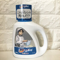 Rare Levi Laundry Detergent Attack on Titan Shingeki no Kyojin  Japan Kao
