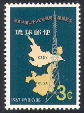 Ryukyus 1967 Broadcastring/TV Mast/Map/Communications/Radio 1v (n28783)