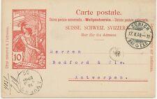 "SCHWEIZ ""ZÜRICH / BRF. EXP."" K2 a. 10 C UPU-Sonder-GA-Postkarte - ABART"