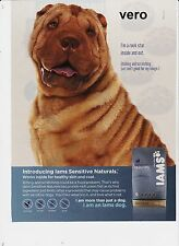 IAMS dog food 2011  Chinese Shar-Pei  magazine ad print clipping rock star