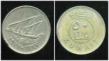 KOWEIT  50 fils 1977 - 1397