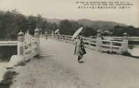 View Span Daiten-Kyo Bridge White Beach Green Pines JAPAN Stamped Look! Rppc