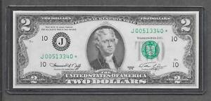1976 J STAR - $2 AU * Short Run 640K * RARE Replacement Note