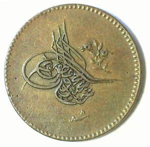 EGYPT SULTAN ABDUL MEJID AH1255 Yr. 8 (1845/6) COPPER 5 PARA (KM#224.1) XF+ RARE
