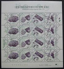 Korea Süd 2004 Handwerkskunst Utensilien V Crafts 2409-12 Kleinbogen MNH