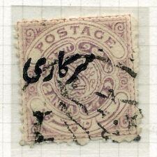 India Hyderabad 1908-11 ufficiale questione BELLE USATO 2A. valore PERF 12,5