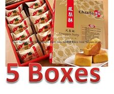 DHL Ship ( 5 Boxes ) - Chia Te Pineapple Cake Pineapple Pastry 佳德鳳梨酥 (12個/盒)