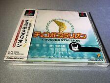 Chocobo Stallion Sony PlayStation PS1 Japan Import Brand New
