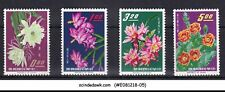 CHINA TAIWAN - 1964 FLOWERS - 4V - MINT HINGED
