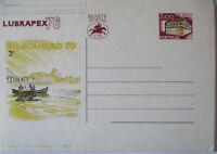 Portugal Stationery Lubrapex 1976 (49408)