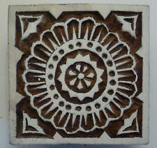 Square Shaped 5cm Indian Hand Carved Wooden Printing Block (SQ16)