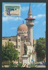ROMANIA MK 1970 CONSTANTA MOSQUEE MOSCHEE MOSQUE CARTE MAXIMUM CARD MC CM h0215