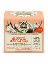 "Grandma Agafia🌻Taiga Stories- Day Face Cream ""Organic Antler"" 70Ml/2.5Oz"