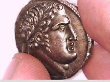 Bible Judas Shekel Jewish Repro Ancient coin Jerusalem 30 pieces of Silver story