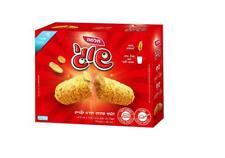 Telma Shugi Roasted Corn Flakes Snack Kosher Food Israeli Product 8pcs