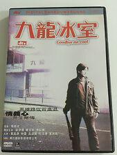 Goodbye Mr. Cool (DVD)  Ekin Cheng  Karen Mok  Eng Sub
