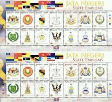 State Emblems Malaysia 2007 Logo Country Flag Nation (sheetlet) MNH *rare