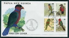 FIRST DAY COVER.... Birds on Stamps.  PNG  1996 birds