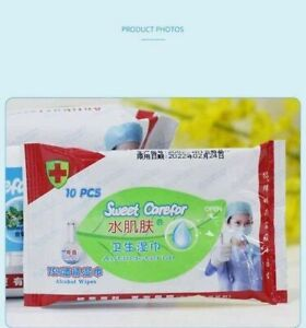Sweet Carefor Hand Wipes Cleaner Portable Soluble Skin Clean Tissues