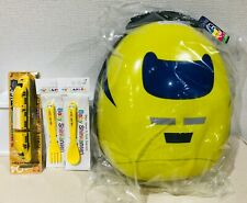 Shinkansen 923 Dr Yellow kids set 3D bag Backpack Spoon Fork Magnet bullet train