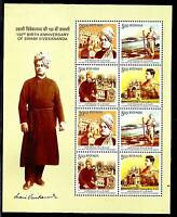 INDIA 2013 STAMP 150TH. BIRTH ANNIVERSARY OF SWAMI VIVEKANAND . MNH