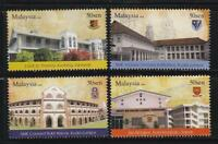 MALAYSIA 2008 PREMIER SCHOOLS COMP. SET OF 4 STAMPS STAMPS IN MINT MNH UNUSED
