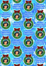 PRINCESS JASMINE Personalised Christmas Gift Wrap - Aladdin Wrapping Paper