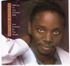 """Philip Bailey  Walking on The Chinese Wall  Single   7""""   45 RPM"""