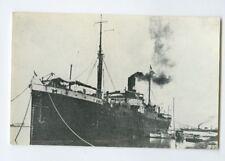 MS Tjikini Photo - KJCPL Royal Interocean Lines 1874