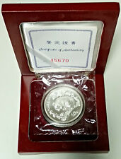 "10 Yuan 1997 Silber Panda China Year of Tourism ""Visit China"""