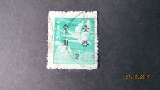 China (Republic) #1007, Used/Fine   $1.00 Overprint, 1950, Flying Geese