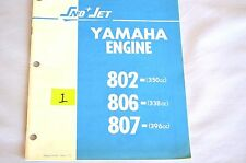 1970's Vintage Sno-Jet Snowmobile YAMAHA ENGINE Parts Manual - (Org)(1)