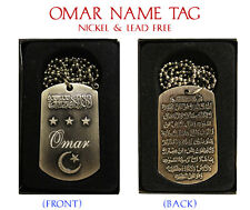 """OMAR"" Mens Arabic Name Necklace Tag - Birthday Wedding Ayatul Kursi Eid Gifts"