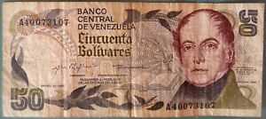 VENEZUELA 50 BOLIVARES  COMMEMORATIVE NOTE ISSUED 27.01. 1981, P 58, BELLO