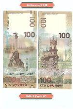 Russia  Commemorative Banknote unc 2015 Replacement rare 俄罗斯纪念炒 补票