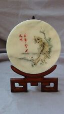 "ANTIQUE CHINESE ROUND PAINTED WHITE MARBLE ""TIGER""PLAQUE,TABLE SCREEN ON STAND"