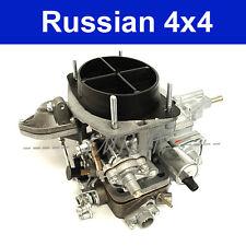 Carburateur Lada 2103, 2106, 2107 and Lada Niva 1600ccm (2121) 2107-1107010-20