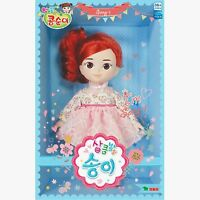 Kongsuni friend SONGI Character Barbie Doll/girl Animaitor collection toy Korean