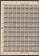 US MINT SHEET SCOTT#702,2C STAMP REDCROSS  SHIFTED  TOP  SHEET OF 100 MNH 0G
