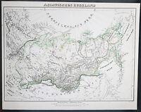 1854 Handtke & Flemming Large Antique Map of Eastern Russia, Siberia, China....