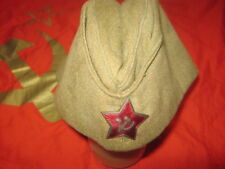 Soviet Military Old Cap of the Soviet Army. 1966 year .